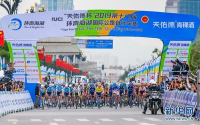 The 18th Tour of Qinghai Lake (TDQL) cycling race kicked off on July 13 in Haidong city, northwest China's Qinghai province, as a total of 154 cyclists in 22 teams from China and abroad were geared up to race against time, heat and altitude for championship.