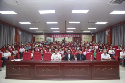 Qianze BDAI Seminar Successfully Held at Sun Yat-Sen University (Front Row From Left: Professor Wu Yufeng, Qianze Executive Director Blake Yeung)