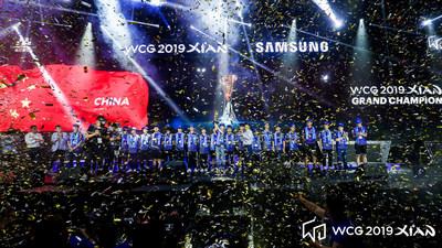 O WCG 2019 Xi?an encerrou seu evento de quarto dias. (PRNewsfoto/World Cyber Games)