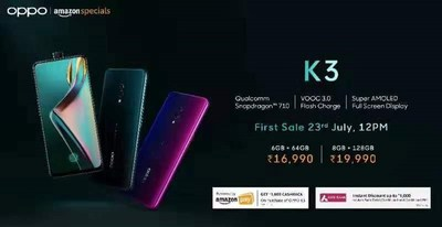 OPPO K3 goes on sale starting 23rd July