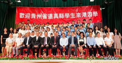 Moutai Public Interest Project helps Daozhen students