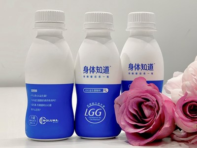 Noluma Certifies China's First-Ever Light-Protected Yogurt