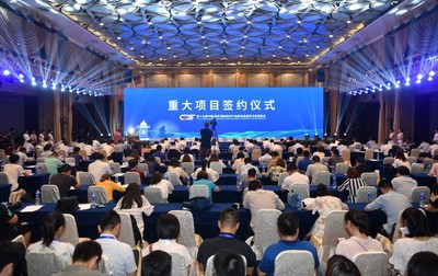 The closing ceremony of the 15th China (Nanjing) International Software Product and Information Service Trade Fair