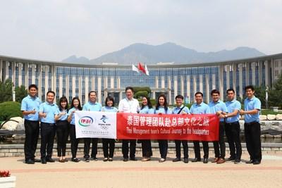 Investindo no futuro do setor de laticínios da Tailândia: Yili recebe pessoal da Chomothana na China para fusão cultural e treinamento operacional (PRNewsfoto/Yili Group)