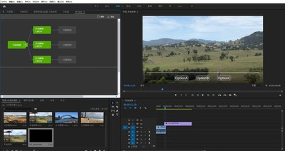 iQIYI Launches Interactive Video Platform Plug-in in Premiere Pro, An Easier and More Accessible Way of Making Interactive Videos