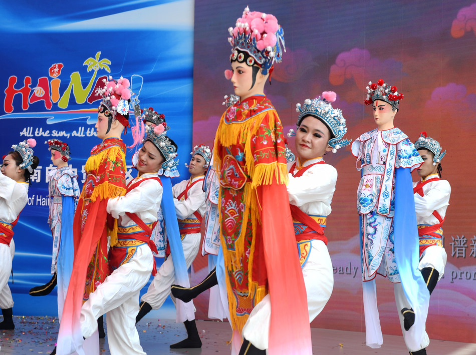 The Doll Opera Show in the Hainan Day of the International Horticultural Exhibition 2019