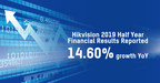 Hikvision anuncia resultados financieros para el semestre (enero - junio de 2019)