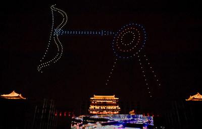 Show de drone durante a cerimônia de lançamento da série de atividades turísticas e culturais realizadas na cidade de Datong, no norte da província de Shanxi, na China, em 15 de julho. (PRNewsfoto/Datong government)