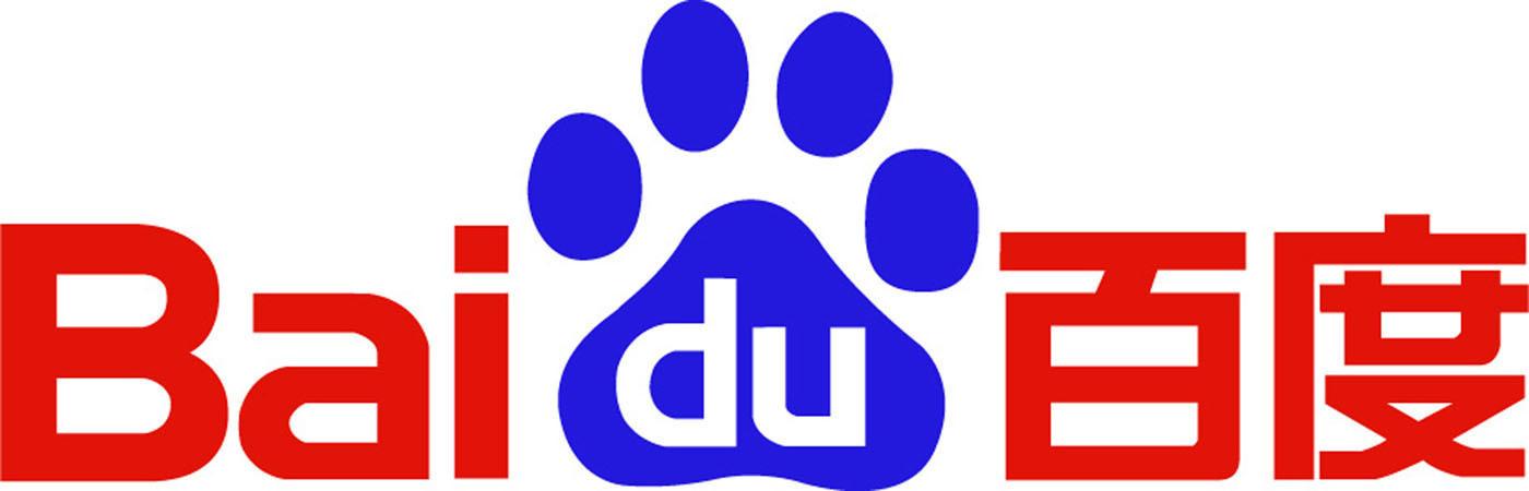 Baidu Announces Second Quarter 2018 Results