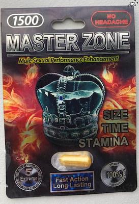 Master Zone 1500 (CNW Group/Health Canada)