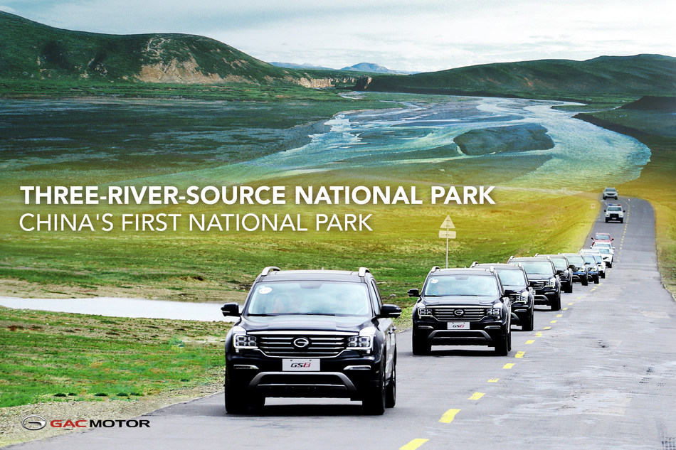 GAC Motor Participates in the Construction of China's First National Park