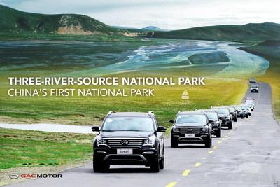 GAC Motor participa na construção do primeiro Parque Nacional da China (PRNewsfoto/GAC Motor)