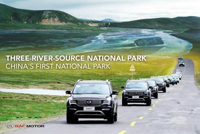 GAC Motor participa en la construcción del primer parque nacional de China (PRNewsfoto/GAC Motor)