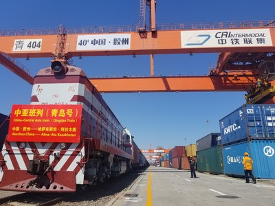 """The """"Qingdao"""" Eurasian freight train pulls out of the Qingdao multimodal transportation center within the SCO demonstration area"""