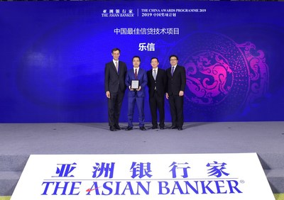 LexinFintech Wins The Asian Banker Award for Best Lending Technology in China