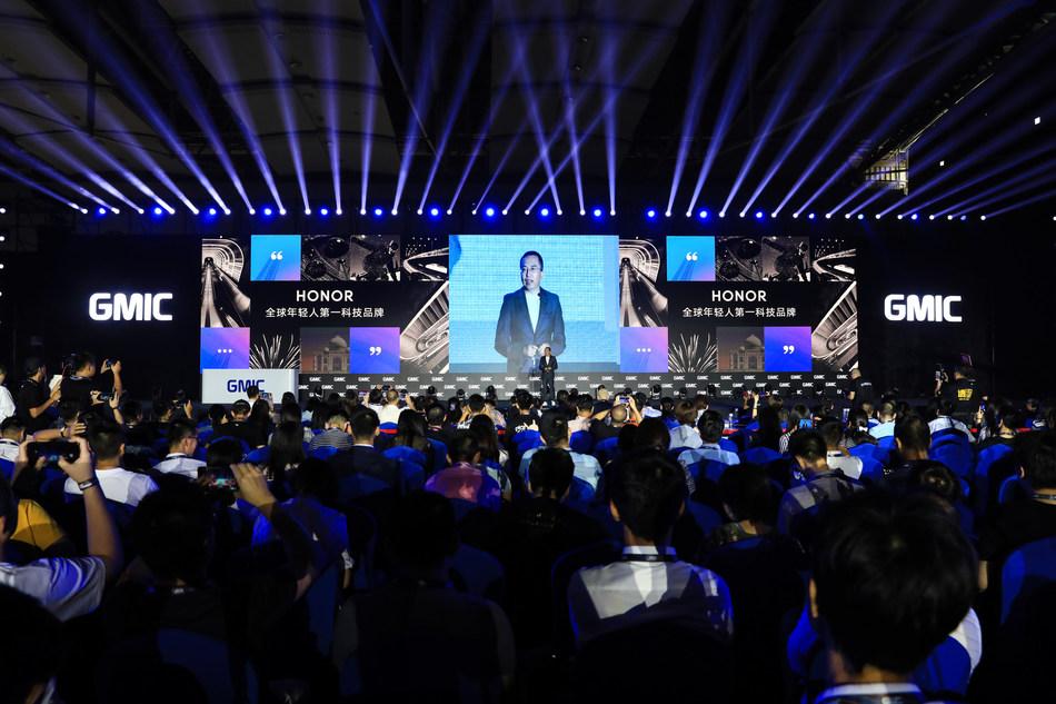 M. George Zhao prononçant une allocution lors de la GMIC 2019 (PRNewsfoto/Honor)