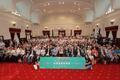 President Tsai participates in the award ceremony of the Presidential Hackathon