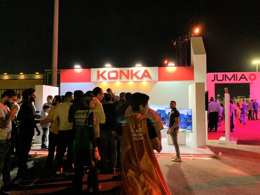 KONKA to Establish New Factory as a move to Captivate the