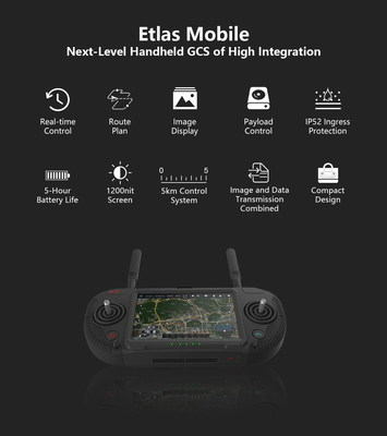 MMC Launched Etlas Mobile----a Next-Level Handheld GCS of High Integration
