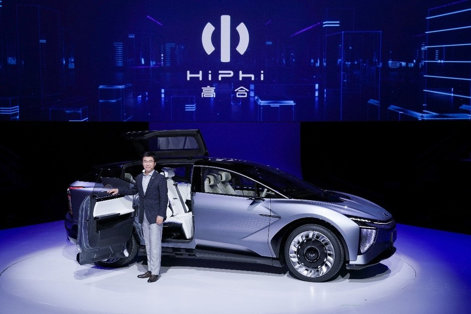 Human Horizons Launches a Premium All-Electric Smart Brand HiPhi and its First Production Ready Vehicle HiPhi 1