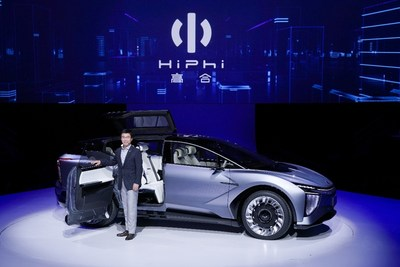 Human Horizons Launches a Premium All-Electric Smart Car Brand HiPhi and its First Production-Ready Vehicle HiPhi 1