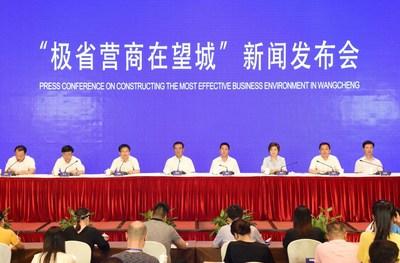 Una conferencia de prensa sobre la creación del ambiente empresarial más eficaz en Wangchang se celebra en Changsha, capital de la provincia de Hunan, el martes. (PRNewsfoto/Xinhua Silk Road Information Se)