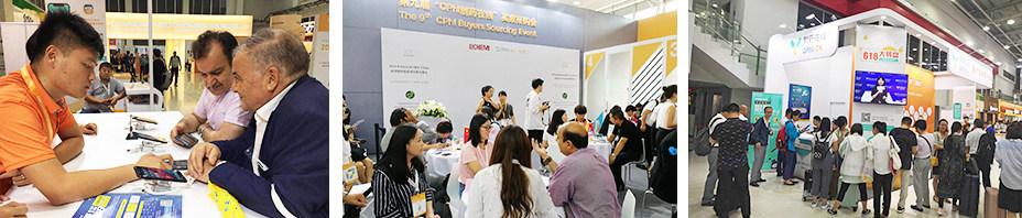 CPhI & P-MEC China