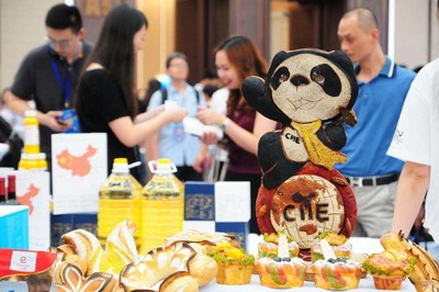 Evento marca 100 dias até a CIIE (PRNewsfoto/China International Import Expo)