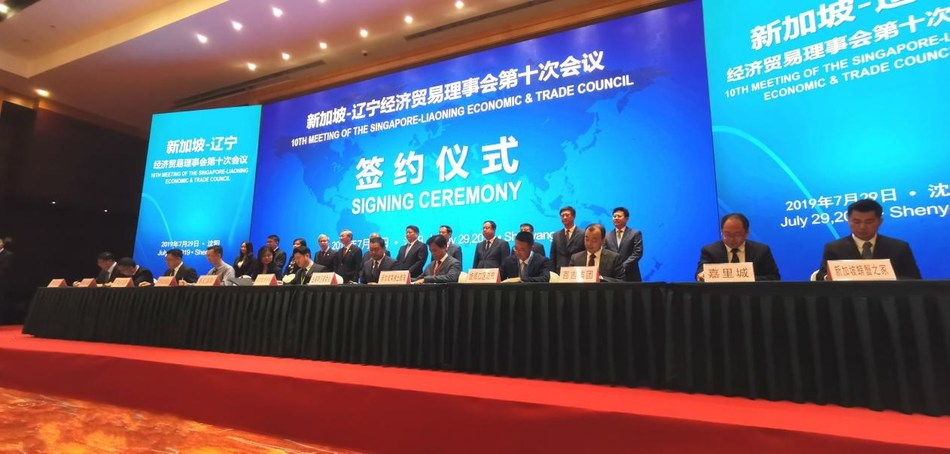 Dalian Sino-Singapore Biotech Hub project collaboration agreement signed by Mr. Frank Wang and Dalian Lv Shun District Government, Chairman of Biosyngen Group (third from right)