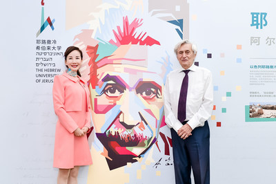 Ctrip CEO Jane Sun (left), Professor Emeritus Hanoch Gutfreund (right) at the opening ceremony.