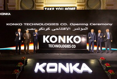 KONKA Established Joint Venture for the Middle East and African Market