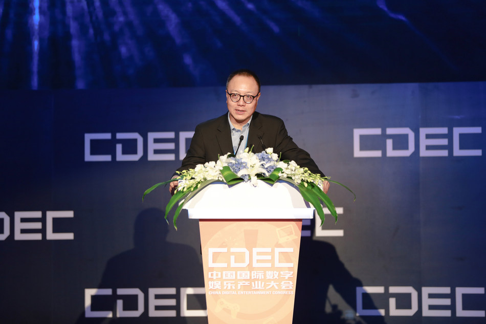 Perfect World CEO Dr. Robert Hong Xiao delivering a keynote speech at the 2019 CDEC