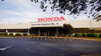 Exterior of the Honda Power Equipment Mfg. entrance in Swepsonville, NC (PRNewsfoto/Honda North America)