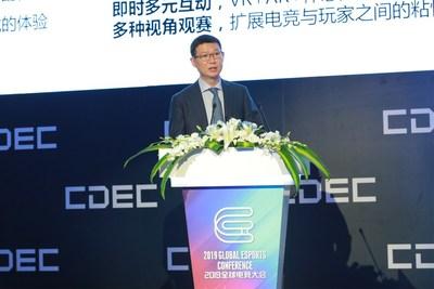 El presidente de Perfect World Investment & Holding Group Chi Yufeng (PRNewsfoto/Perfect World Co., Ltd.)