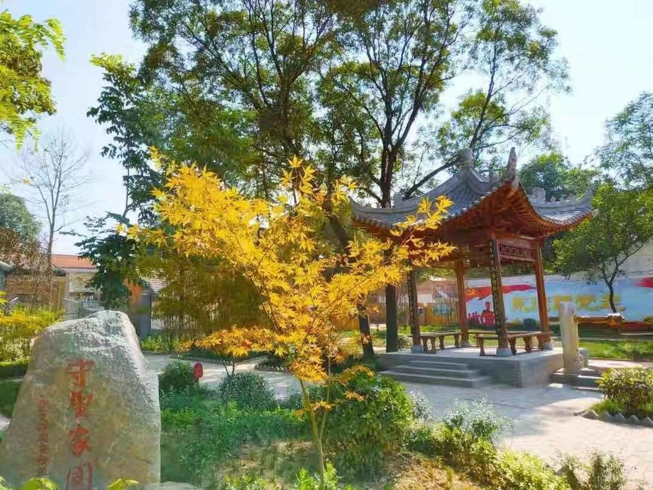 """Xi'an Creates More Than Half of its Targeted 105 """"Beautiful Villages"""" Ahead of Schedule."""