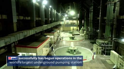 World's largest underground pumping station, The Package 8 by MEIL