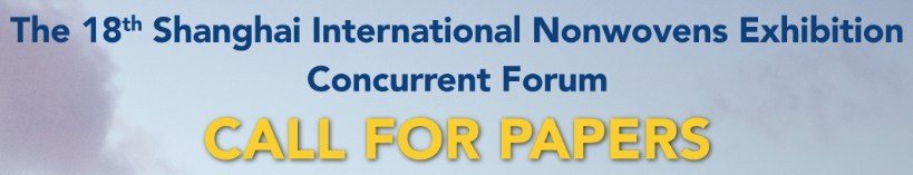 SINCE 2019 -- Concurrent Forum CALL FOR PAPERS Begins Today