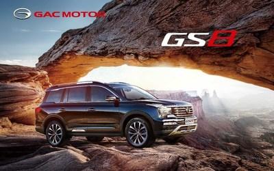 O emblemático SUV GS8 de luxo e 7 lugares da GAC Motor  será lançado em novos mercados (PRNewsfoto/GAC Motor)