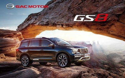 El emblemático SUV GS8 Luxury de 7 asientos fabricado por GAC Motor se lanzará en nuevos mercados (PRNewsfoto/GAC Motor)