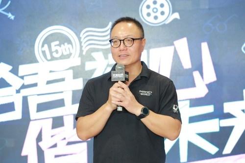 Le Dr Robert H. Xiao, chef de la direction de Perfect World (PRNewsfoto/Perfect World Co., Ltd.)