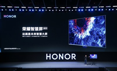 HONOR Vision Defines the Future with HONOR