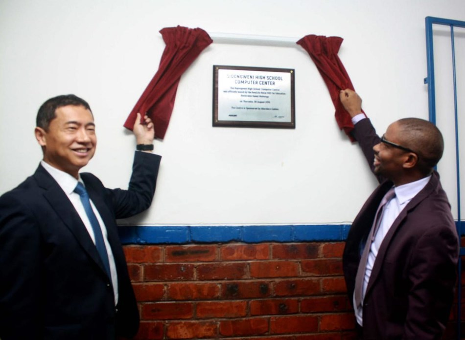 Computer Centre Donated by Hengtong Aberdare