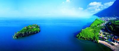 El Lago Fuxian en la ciudad de Yuxi, provincia de Yunnan, suroeste de China (PRNewsfoto/Xinhua Silk Road Information Se)