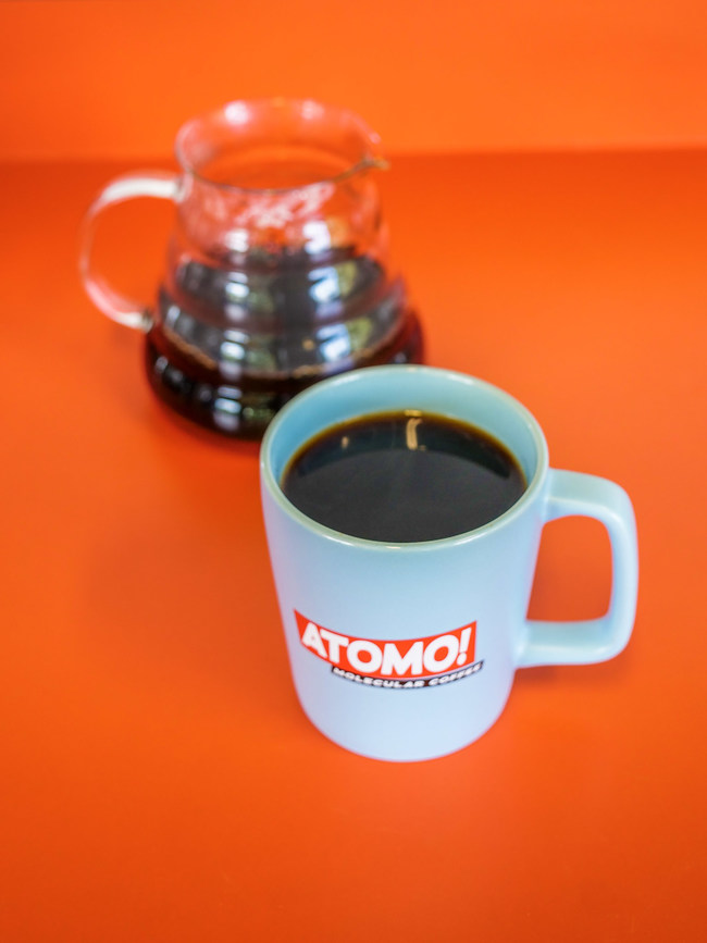 The first coffee made without coffee beans
