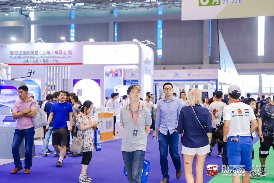 Visitors on CIBS2019