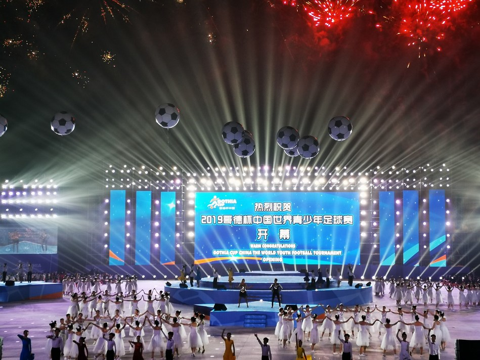 Openning Ceremony of World Youth Cup 2019.