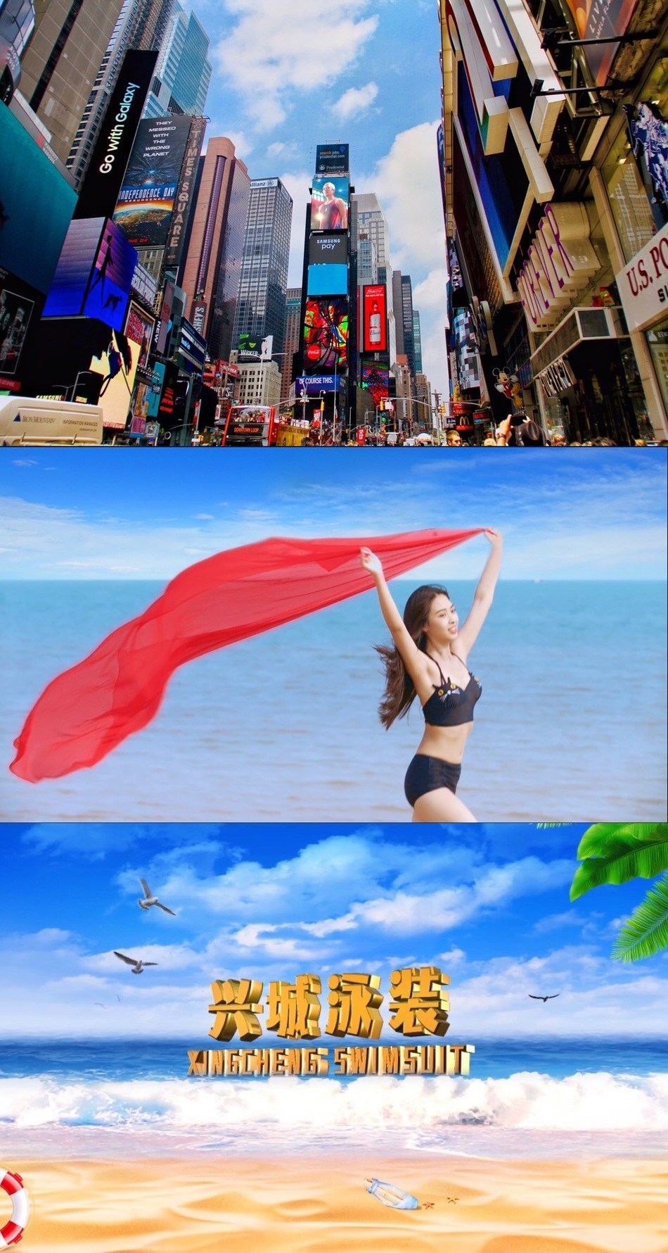 A video clip telling about Chinese swimsuit is broadcast at NYC Times Square.