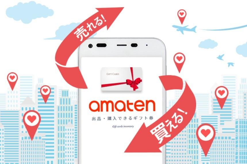 Image: Amaten.com