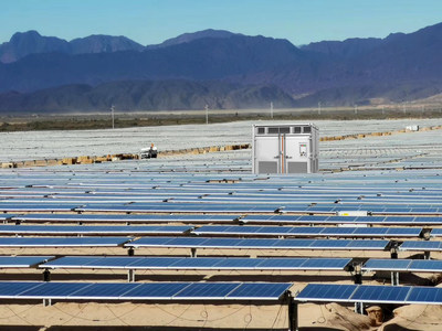 Sungrow Supplies Argentina's Largest Solar Plant with 1500Vdc Central Inverter Solutions