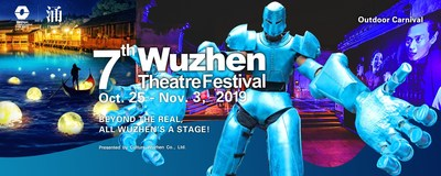"The 7th Wuzhen Theatre Festival to Focus on the Concept of ""Emerge"" with a Lineup of International and Emerging Artists"